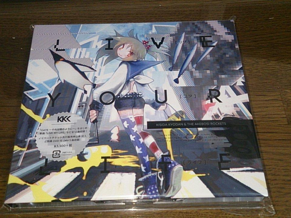#岸田教団&THE明星ロケッツ #gate_anime つながり。