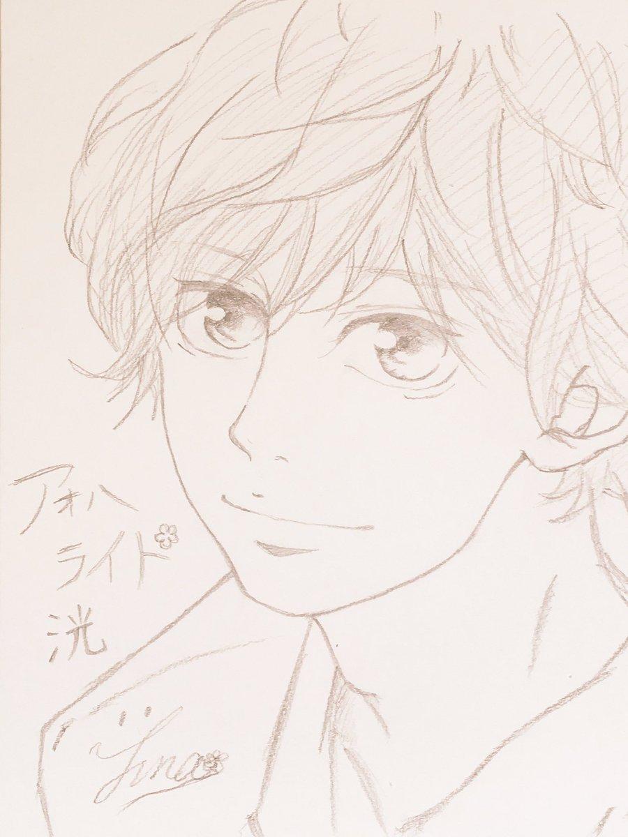 第2弾!咲坂伊緒先生の「アオハライド」で洸描いてみた!🤗焼きそば頭なんとかなりません?wとにかく難しかった😅