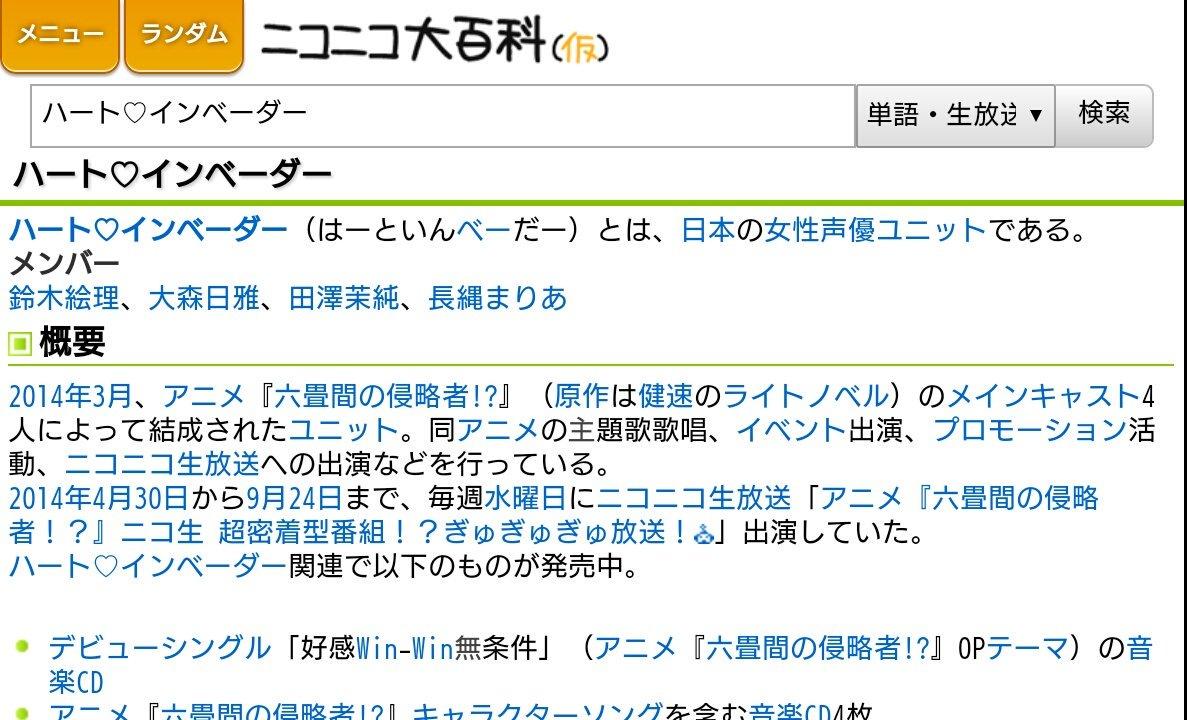 美玲ちゃんのCVが朝井彩加さんだったことで響けユーフォニアムの北宇治カルテット4人中2人がデレマス声優になったと話題です