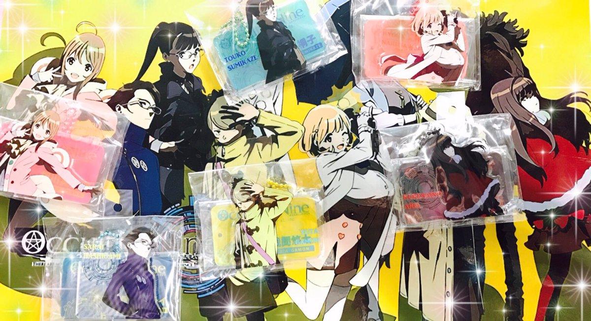 【✨トラタワ5F新景品情報‼️✨】アニメ オカルティックナインよりまたまたトラタワ限定商品が新入荷😍✨『アクリルキーホル
