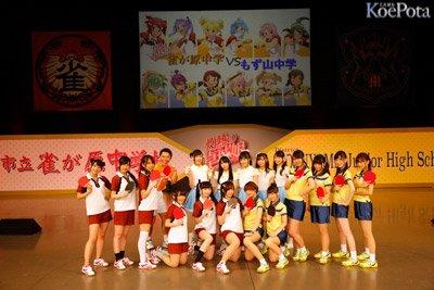 【更新】花守ゆみり、田中美海ら17名が出演!「灼熱の卓球娘」のイベント『雀が原中学VSもず山中学』レポート到着!  #卓