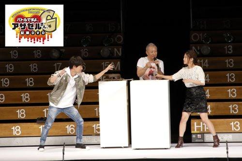 『「バトルですよ、アザゼルさん。G」記録DVD』は、2017年3月24日(金)発売予定です!ご出演頂いた、小野坂さん、神