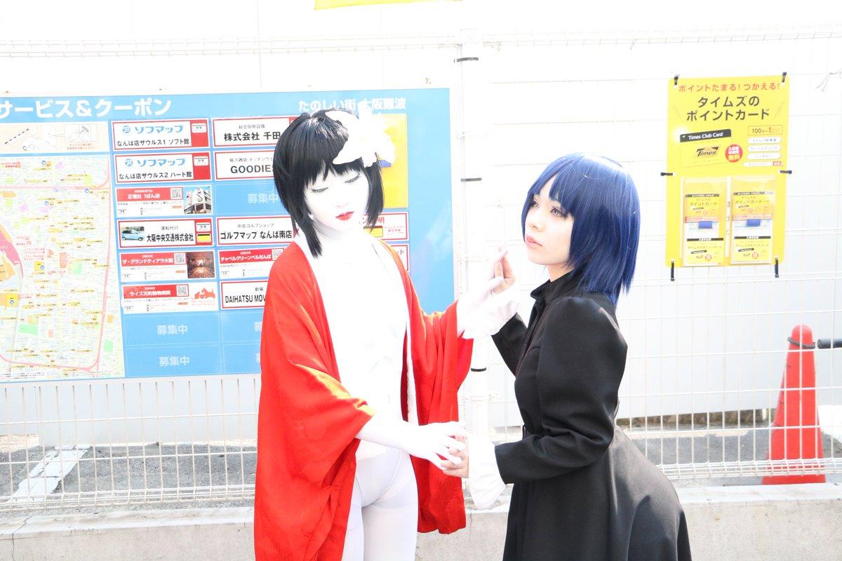 白雪さん( )と宮元さん( )による幼女義体素子とハダリ。帰る途中に偶然お見掛けし思わず足を止めてしまいました。押井版攻