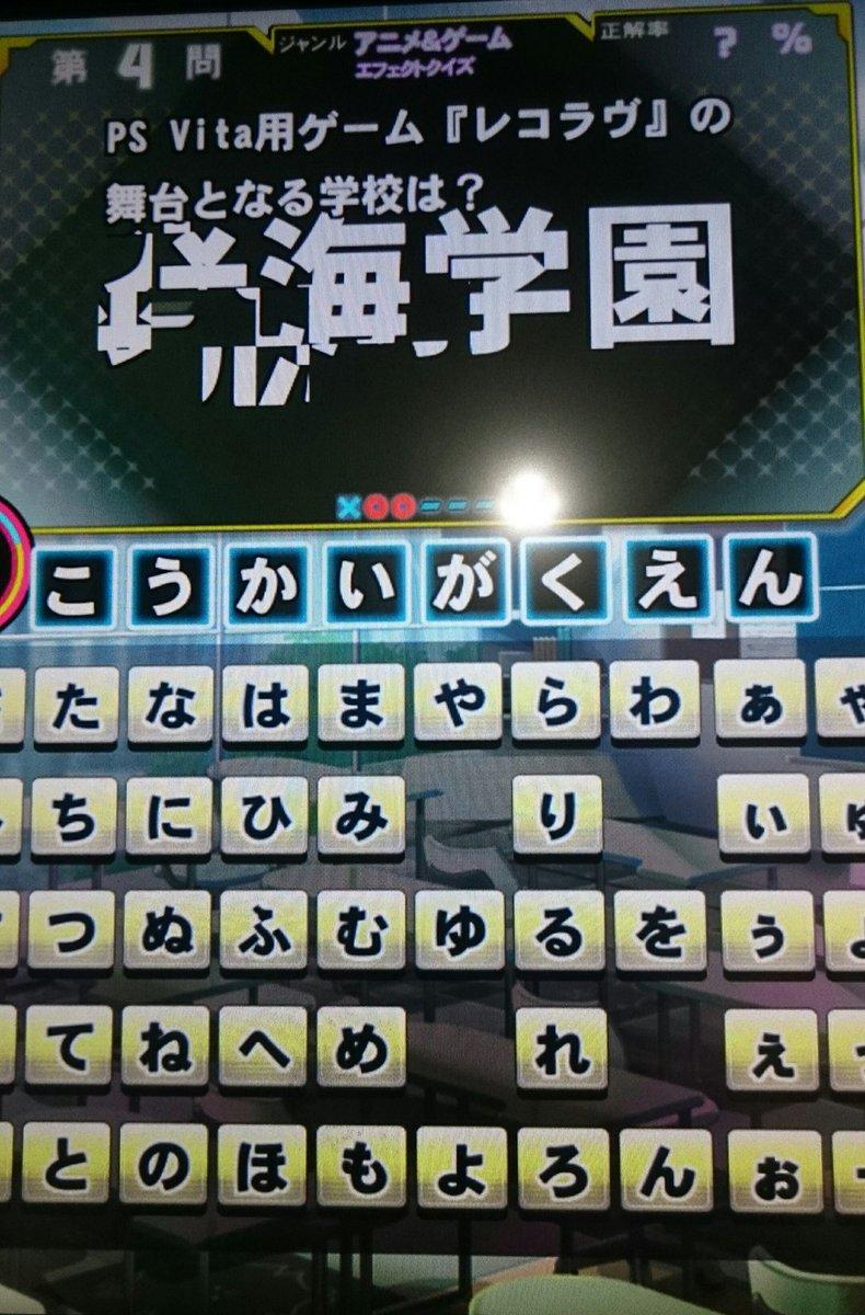 青エフェ初見(確か☆4) フォトカノみたいな感じのゲームかな