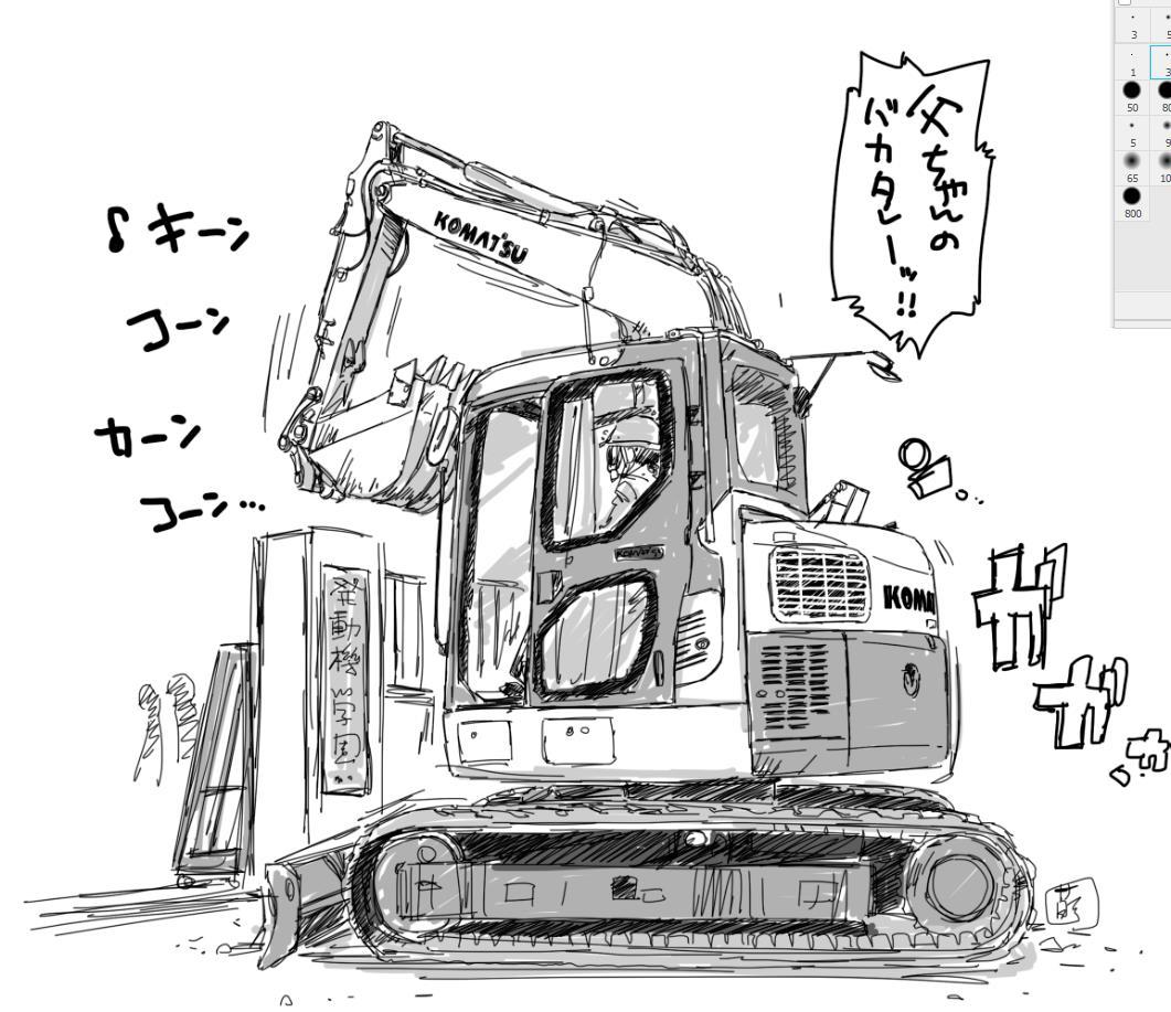 リハビリ中(?) KOMATSU PC78US  前日、ロードローラーで遅刻したことを 親父に文句言ったためにさらに後悔することになった翌日のJKw