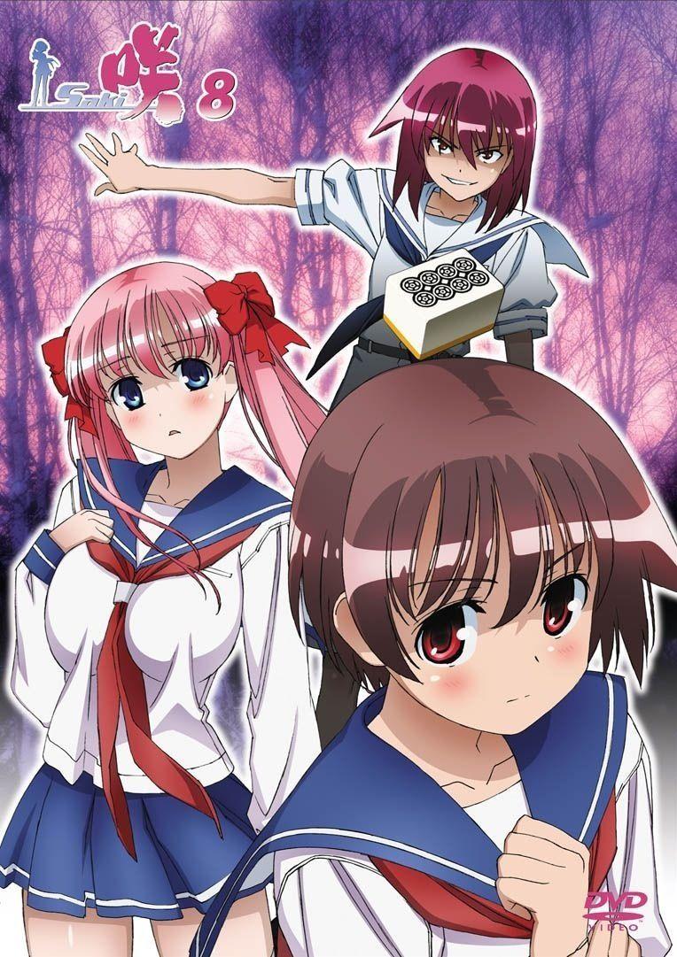 今日暇だからリア友とTSUTAYAに行ってアニメのDVDコーナーで雑談してたら咲-Saki-をみつけて8巻カバーの照お姉