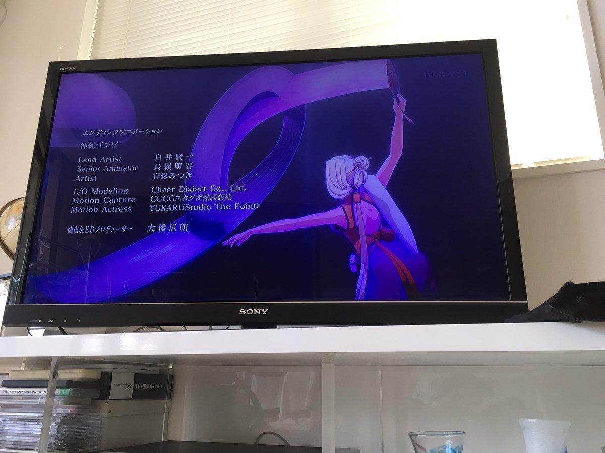 「ブレイドアンドソウル」っていうアニメが大好きだったのをふと思い出した❤️💕凄く絵が綺麗で好きだった特にED!!CGがす
