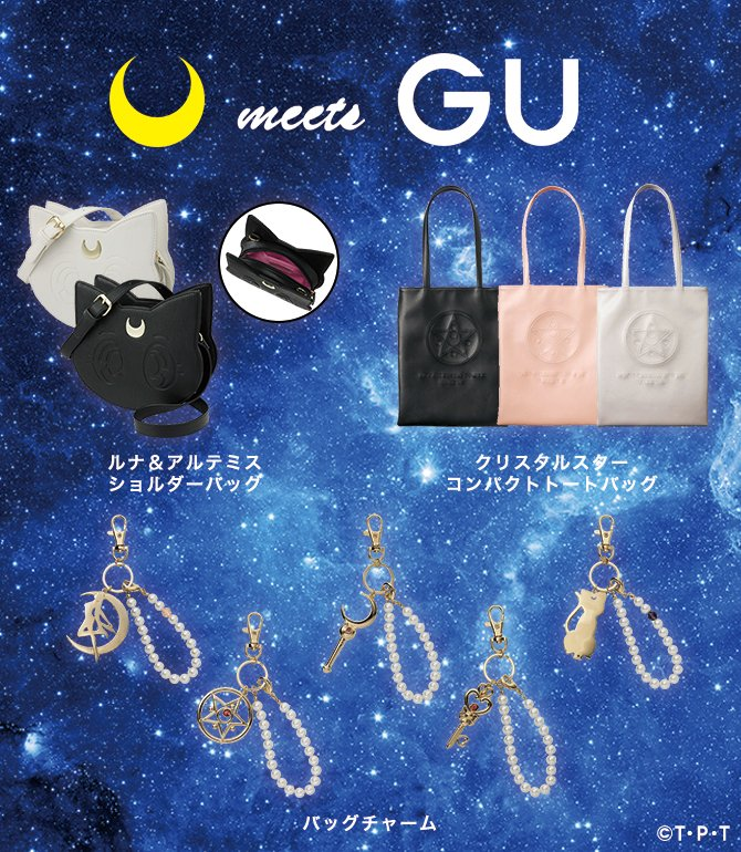 「GU」×「セーラームーン」コラボアイテムを発表 #GU #ジーユー #セーラームーン  【ほか写真あり】