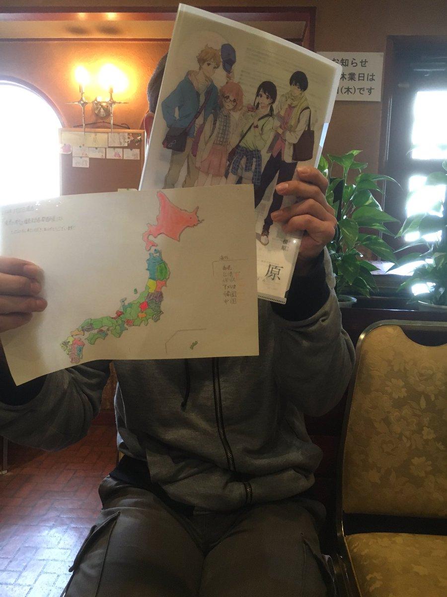 【喫茶サンド来店者47都道府県達成!】喫茶サンドさんで実施していた『境界の彼方』来店者都道府県リストの最後まで埋まってい