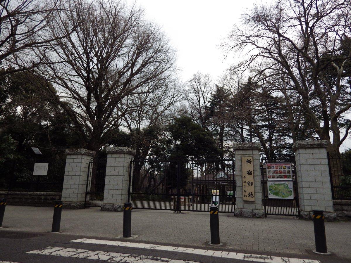 2017年3月13日 東京都「君に名は。」展を見た後に、雨が降りそうだったので言の葉の舞台探訪をしたり。2枚目の丸井前の