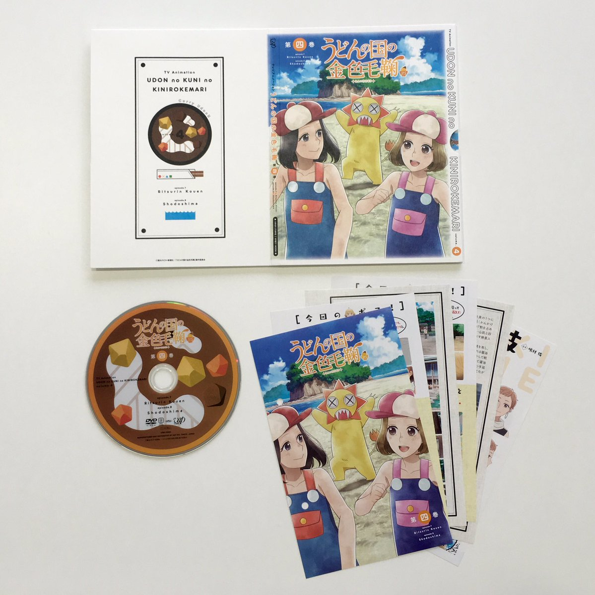 【うどんの国の金色毛鞠】Blu-ray&DVD第四巻、本日発売!映像特典には「ガオガオちゃんからの指令!うどんの