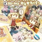「ひだまりスケッチ×ハニカム」BD-BOX、本日3月22日発売です。よろしくお願いします~~~!!