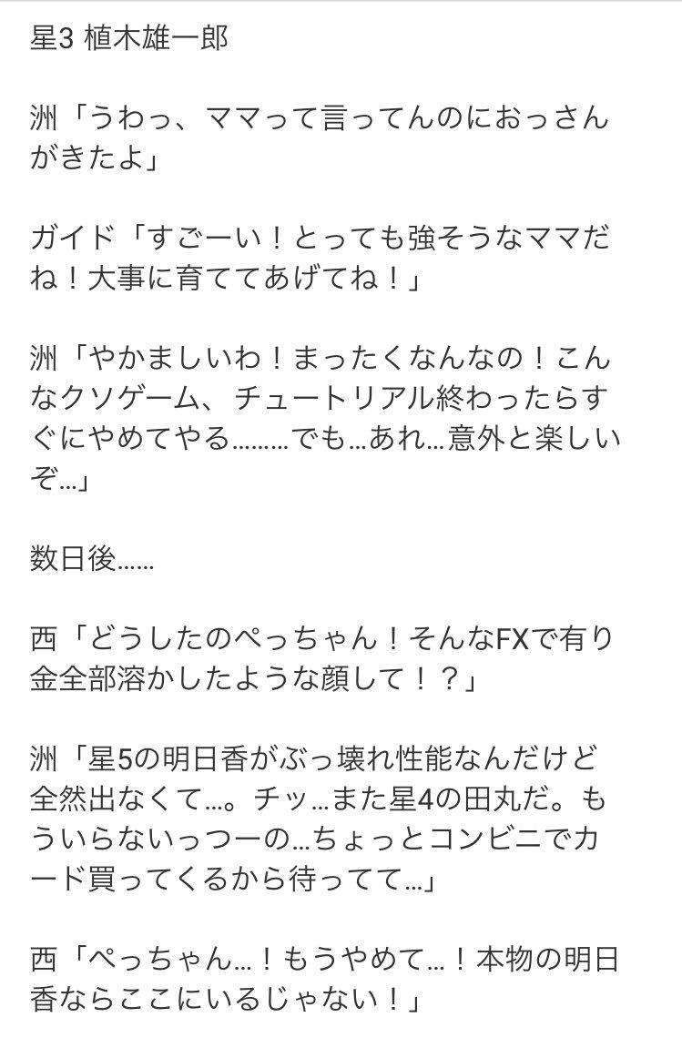 「じゃかあしい」なんて言葉使わないから見直したら「やかましい」が関西弁なことを初めて知った#洲崎西