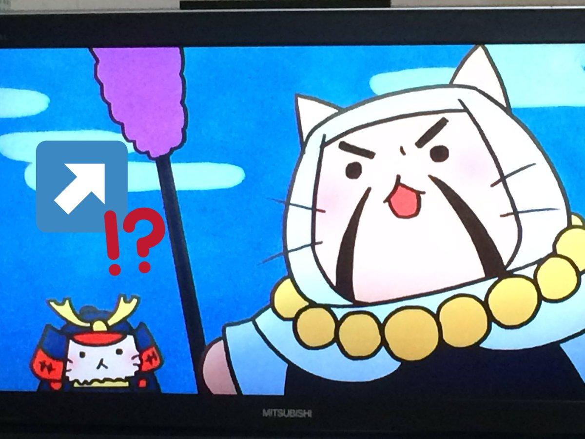 ねこねこ日本史見てました。岩融が紫の猫じゃらしになってた⸜(๑⃙⃘'꒳'๑⃙⃘)⸝⋆*