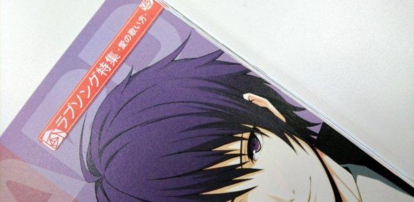 【本日発売】2次元アイドルマガジン「MY★STAR vol.8」にギャラクシー・スタンダードのインタビュー掲載! 6人が