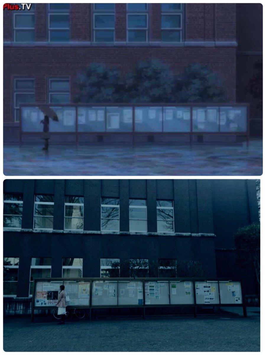 【オカルティックナイン聖地巡礼レポ】②成明大学、安命寺、紅の館(実在しませんでした)友達の大学なんで案内してもらいました