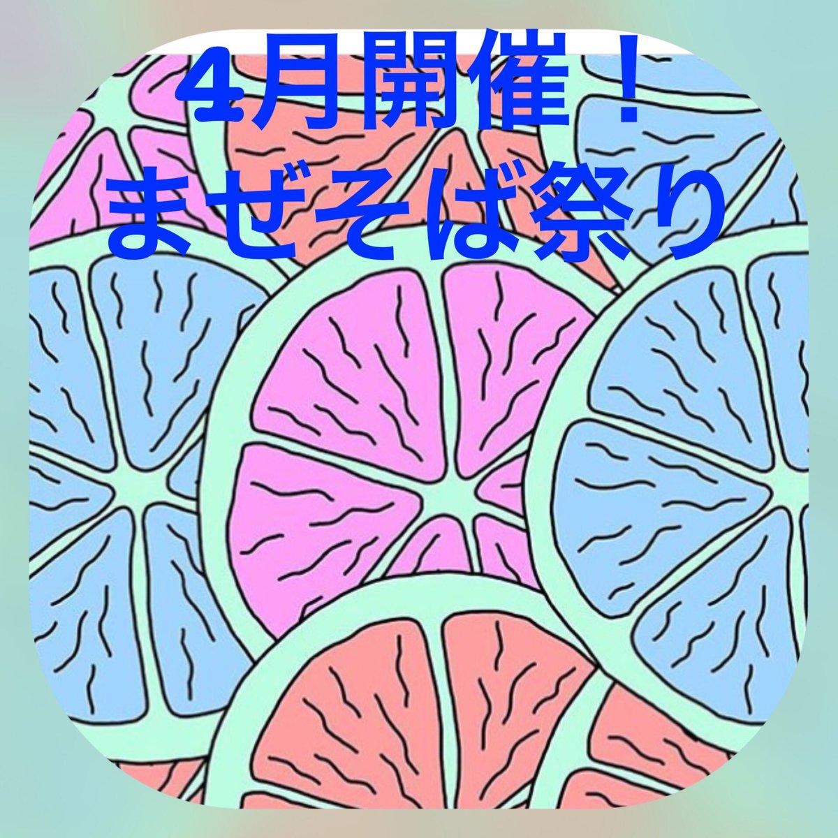 http://pbs.twimg.com/media/C7h1eIEUwAA4d3u.jpg