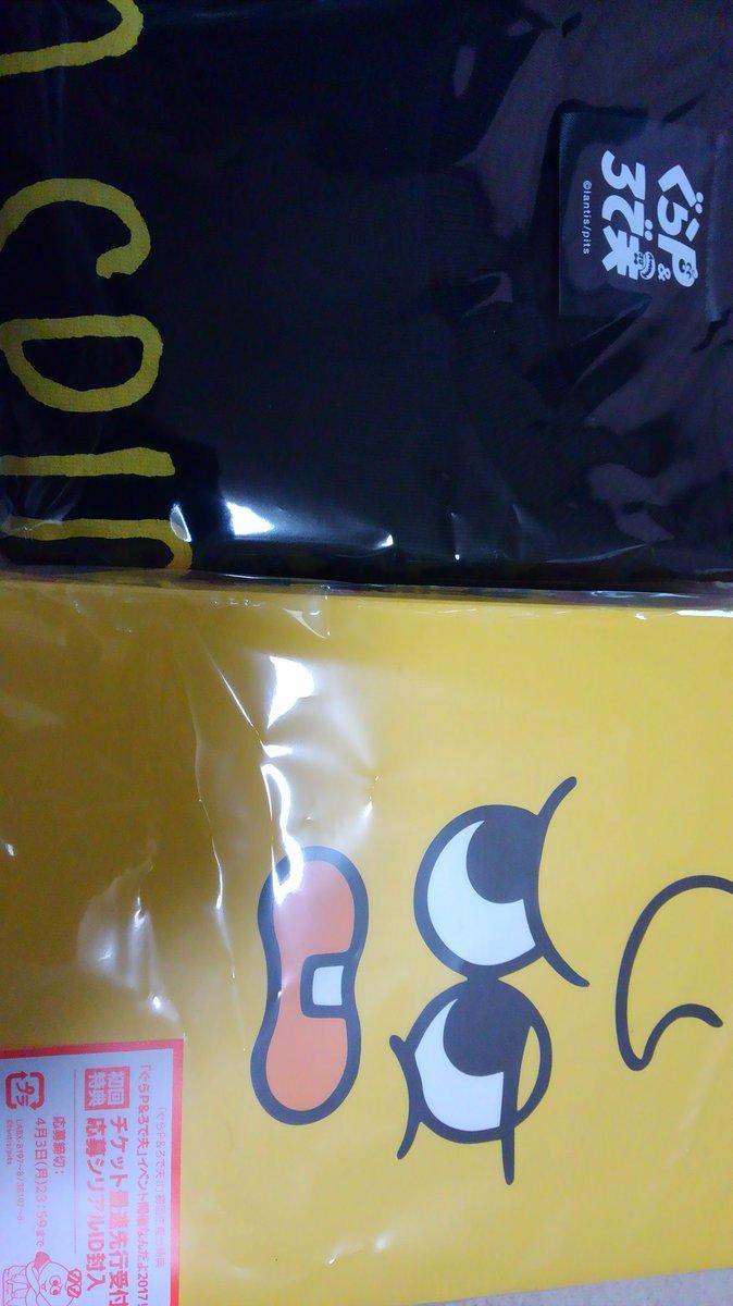 ぐらP &ろで夫のBlu-rayとロデオスパイダーも買ってきました。
