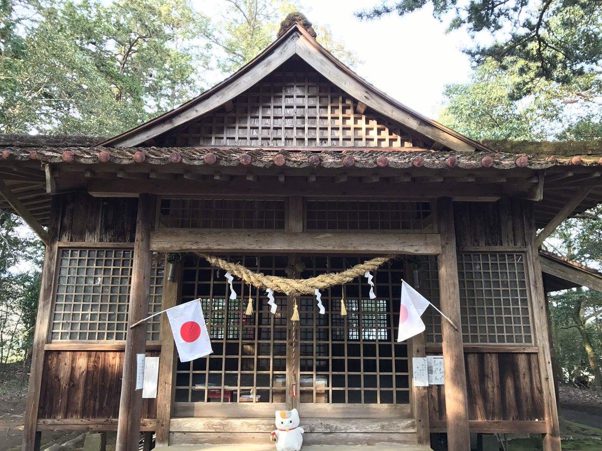 今日、昼から潤さんと夏目友人帳のアニメの舞台巡礼行ってきた!!人吉と球磨村にも行くみたいだから楽しみだーw#夏目友人帳#