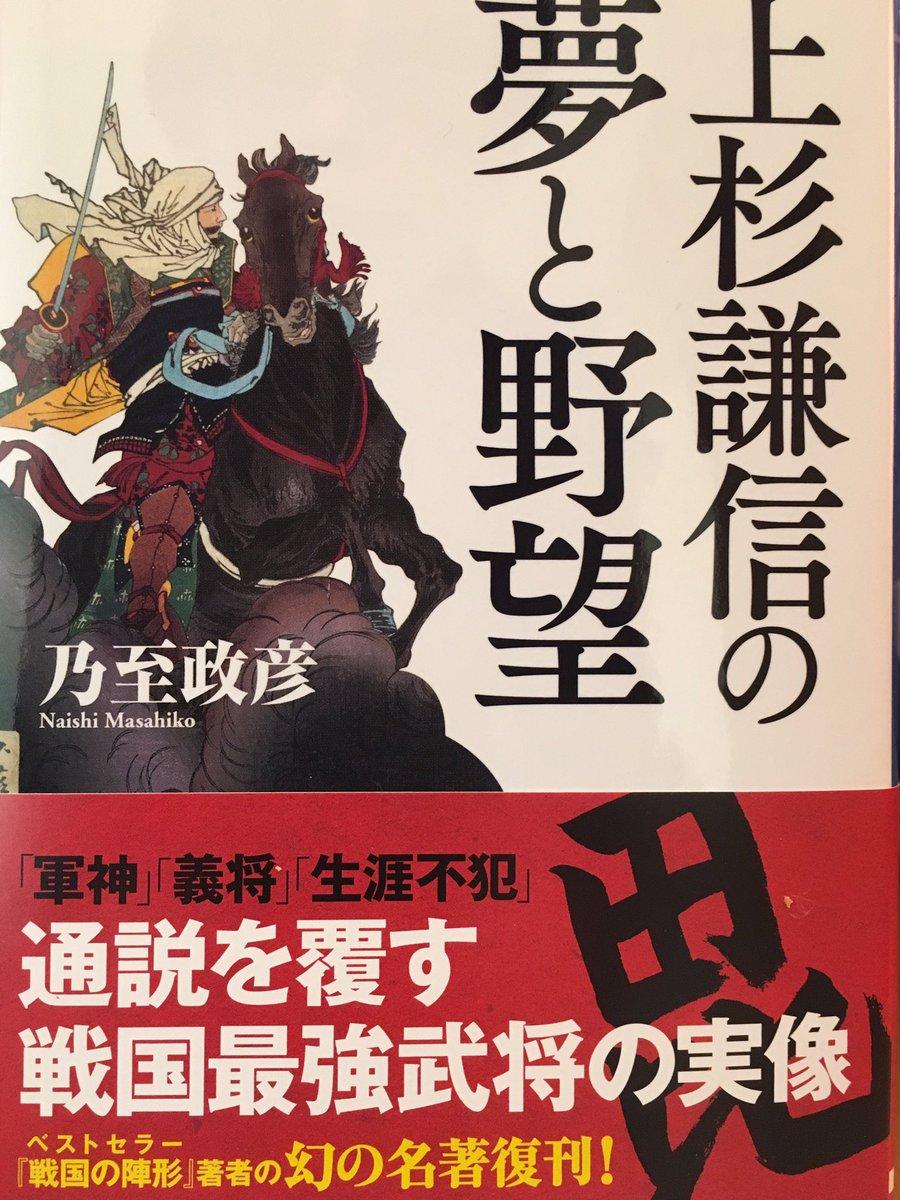 初めまして、中田譲治と申します。戦国無双繋がりと愚察しておりますが、此度は著書をご恵贈頂き誠に恐縮です。楽しみに読ませ