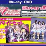 【映像情報】3/23(木)「#アイドルメモリーズ」Blu-ray 01発売!ゲーマーズ限定特典はこちらのブロマイド2種!