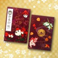 アニメ弐期製作決定「鬼灯の冷徹」京友禅御朱印帳が東5ホールJ14、アトリエアクアブースにて販売! ※個数限りございますの