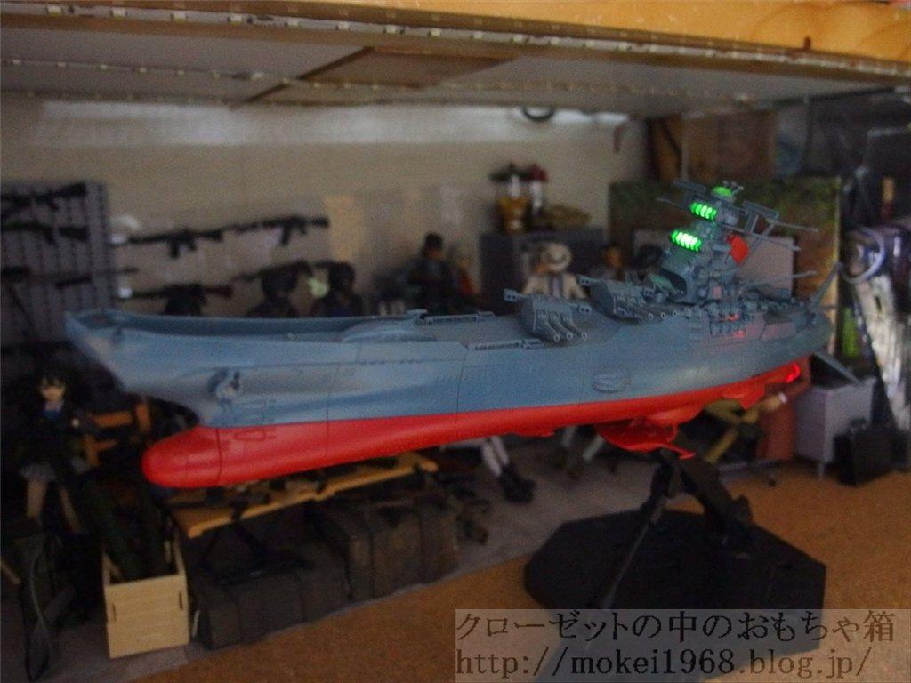 3年前に作った バンダイ1/1000 宇宙戦艦ヤマト2199 超弩級戦艦ヤマト今でもチャント艦橋や主、補助エンジンともに