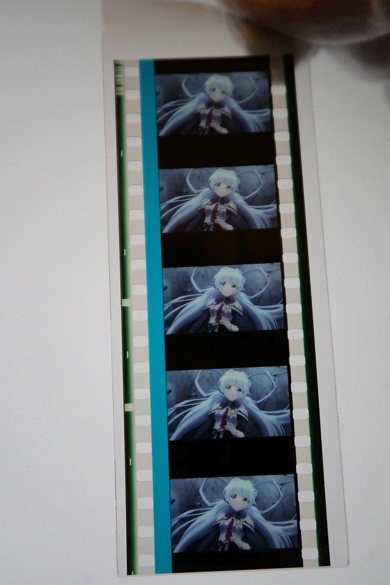年明け(1月8日)に幕張であったトークショー付き上映会で配布されたフィルムを今更ながらじっくり拝見したら、泣けるシーンの