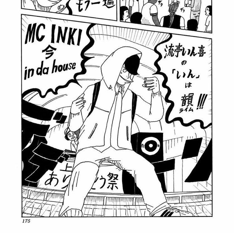 とんかつDJアゲ太郎、クラブミュージックで育って来た身としては本当にアガる漫画だった。一番グッと来たのは、第34皿(今と