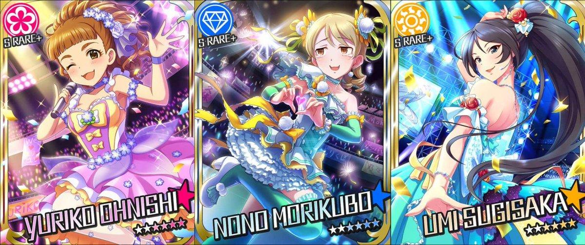 メルヘンゴシック : Fairy Tail GothicYuriko Ohnishi, Nono Morikubo, &
