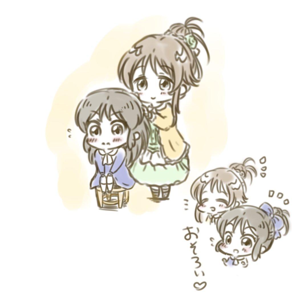 髪を結ってあげるっていうシチュが好き > ありすちゃんと藍子ちゃんの絡みお願いします!