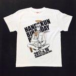 【ラストチャンス!】「はんだくん生誕祭」特別チケットに付いてくる生誕祭限定デザイン「半田組Tシャツ」(イラスト/ヨシノサ