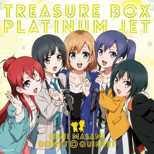 宝箱 -TREASURE BOX- / 奥井雅美 - SHIROBAKO OP2 #やすぷれ
