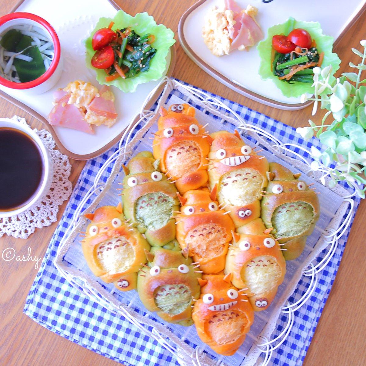 ❁本日のパンアート❁#ぎゅうぎゅうロール と #トトロールパン を合わせて #ぎゅうぎゅうトトロールパン が焼きあがりま