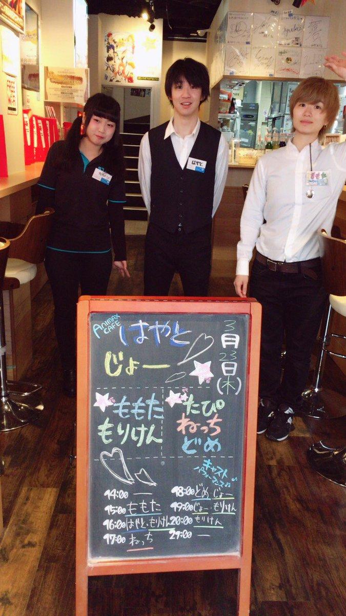 「凛太郎」君の生誕は3月25日!アニマックスCAFEでは3月25日まで凛太郎君の生誕メニューを提供中!3000円以上のご