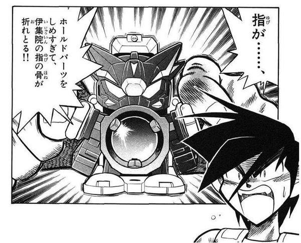 VIPPERな俺 : 「ビーダマンの威力はしょぼい」←これ