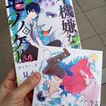 【コミックス】遅ればせながら8巻をゲット!アニメイトで購入したらミニ色紙付でした☆皆様にもお手に取って頂けたら有難いです
