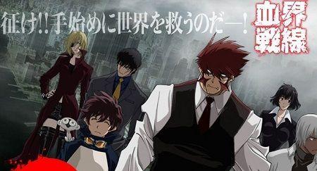 TVアニメ『血界戦線』2期は2017年10月から放送開始! 全12話で漫画をより忠実に再現