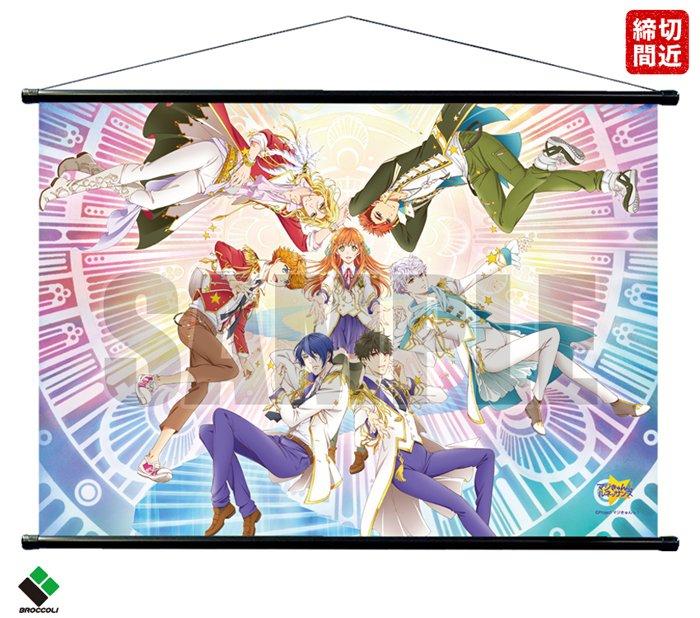 【マジきゅんっ!ルネッサンス】ゲームの美麗なアルティスタたちを使用したB2タペストリーPart.3が5/13(土)に発売