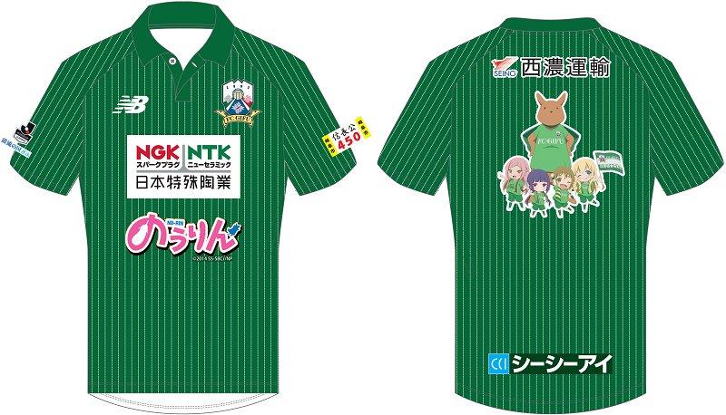 FC岐阜×のうりんコラボユニフォームのデザインは、背中にはお馴染みカンガルーの西濃運輸とワラビーの若旦那がコラボレーショ