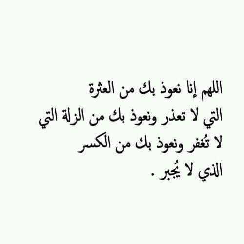 يا رب ❤️ https://t.co/eRTen0XSmb