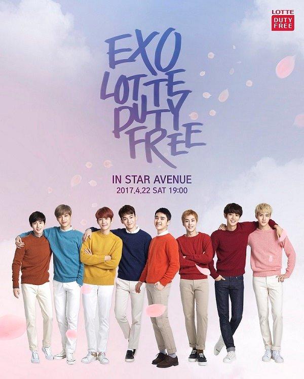 【読者限定プレゼント】EXO「2017 EXO LOTTE DUTY FREE IN STAR AVENUE 」へ2名様