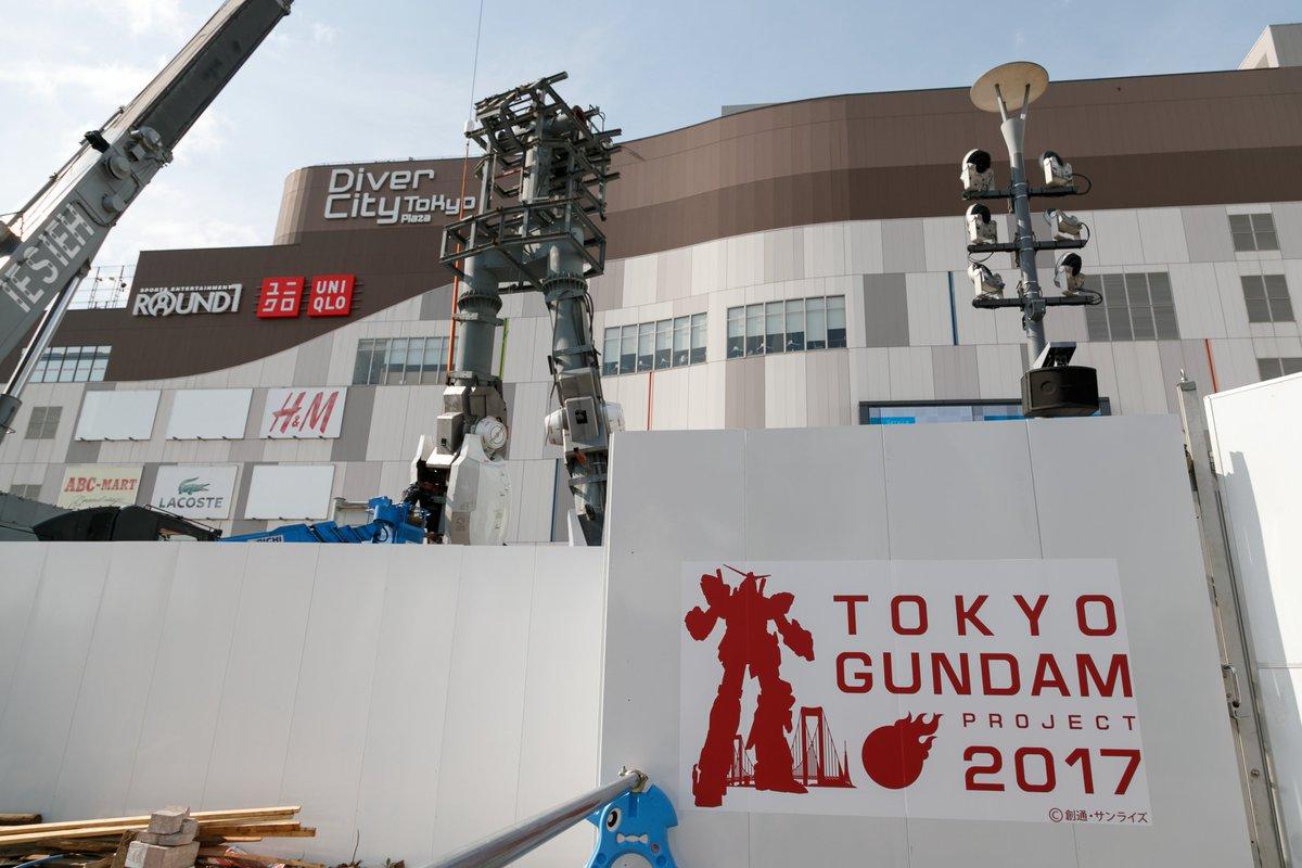 新たに建てられるのは「機動戦士ガンダムUC」の「実物大ユニコーンガンダム像」。2017年秋の展示開始が予定されています。