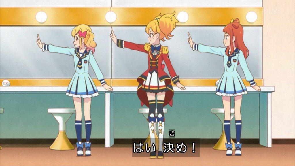3人中3人のS4を生んだユニット #aikatsu