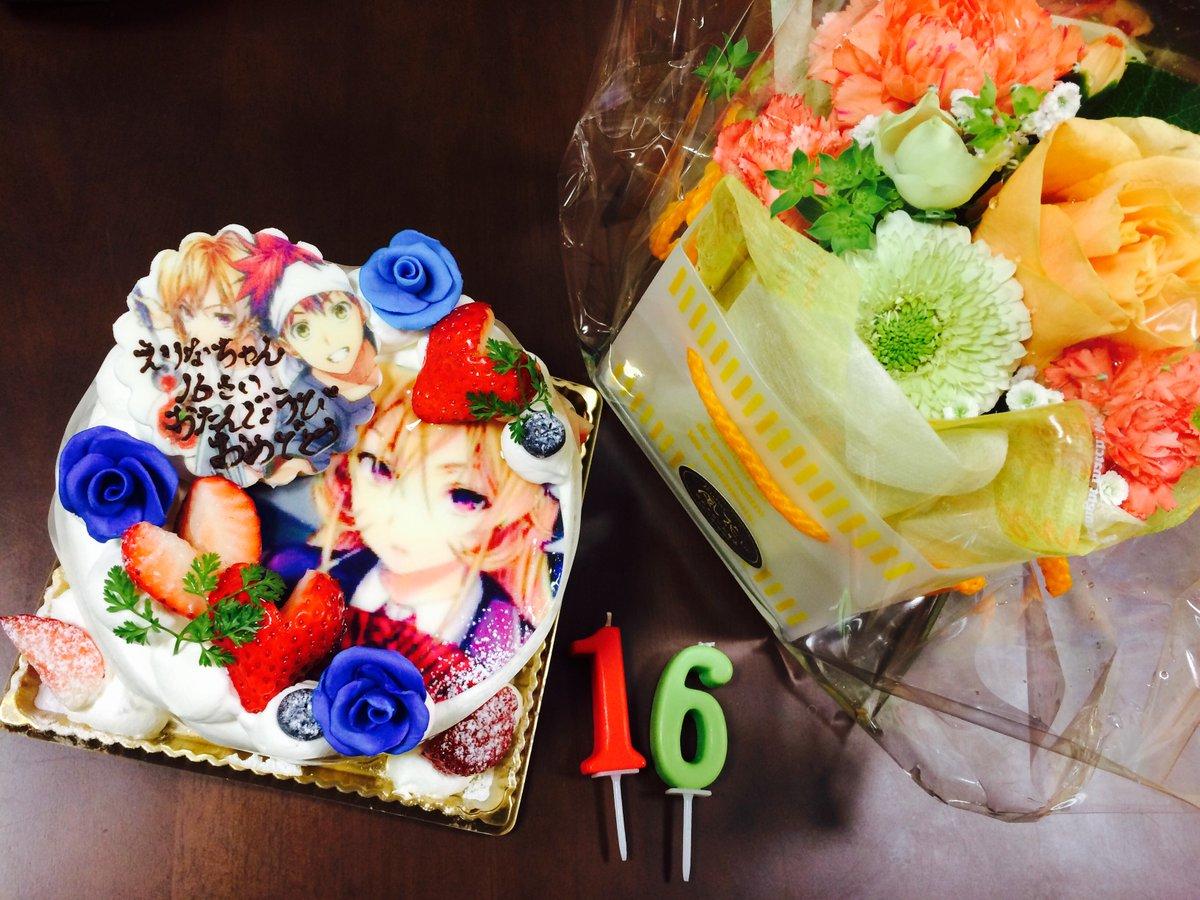 えりな様お誕生日おめでとうございます!2巻えりな様の画像しかケーキ屋さんに渡してなかったのに何故かチョコプレートが創えり