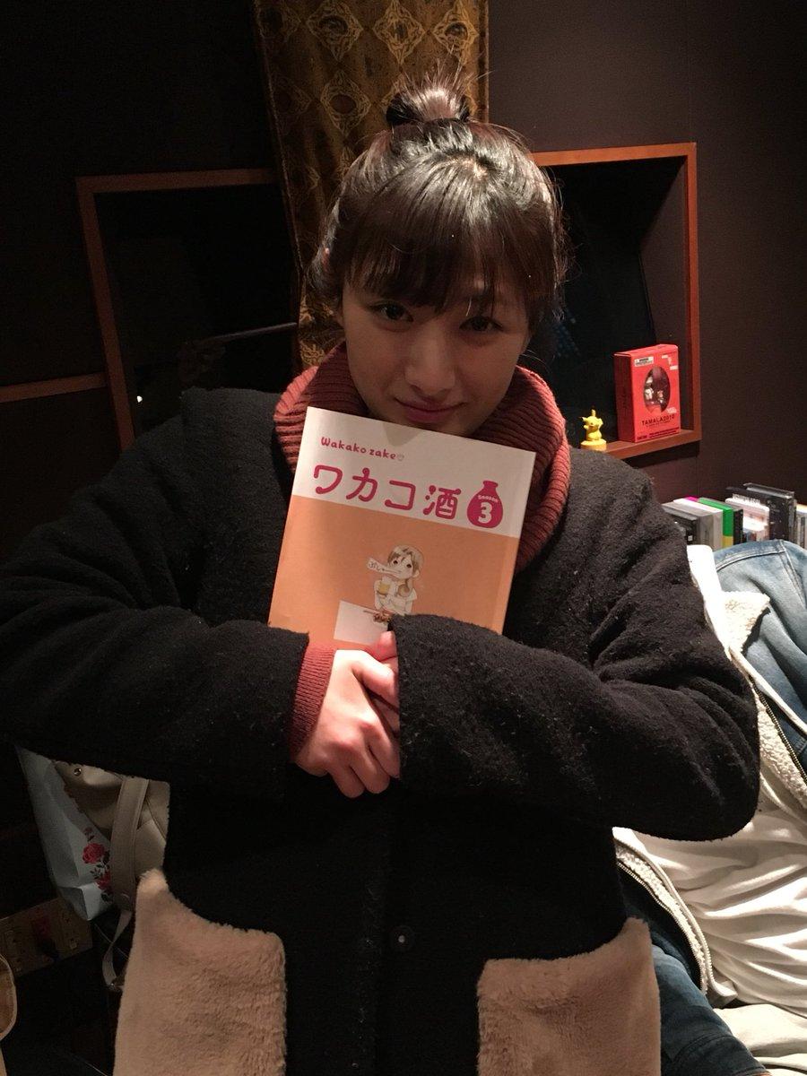 もうちょっとで、ワカコに会えますよ〜♪ワカコ酒Season3は、4/7(金)夜11時30分から、BSジャパンでスタートで