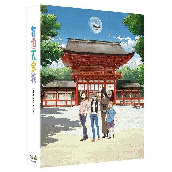 作家・ #森見登美彦 による小説のアニメ版「#有頂天家族」全13話を収録したBlu-ray Boxが本日発売!ご購入はこ