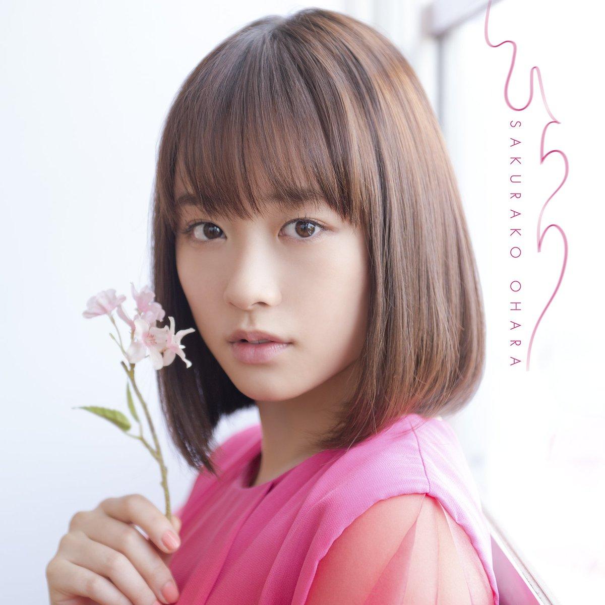 明日3/24の16:20から「春の楽園」イメージソングを歌う大原櫻子さんをゲストにお迎えし、「トークイベント&ライブ」を