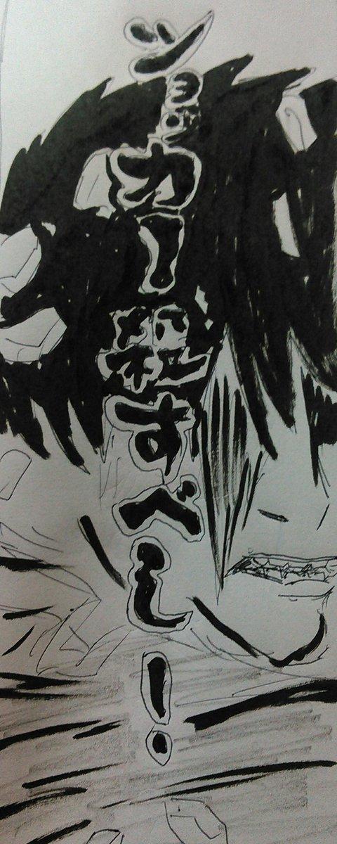 ニンジャスレイヤー的「仮面ライダー」を描いてみました❗ #ニンジャスレイヤー #仮面ライダー