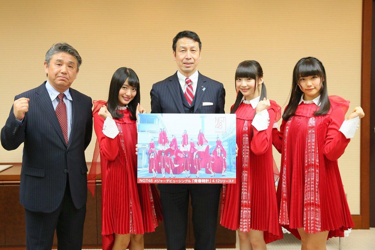 NGT48 メジャーデビュー日にお披露目会場で握手会開催を発表 | ドワンゴジェイピーnews - 最新芸能ニュ...